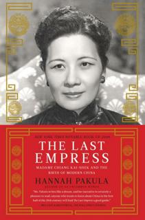 356-the-last-empress