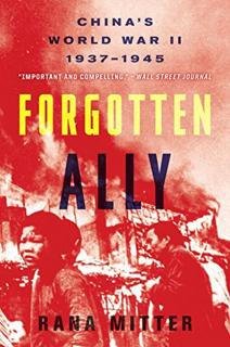 360-forgotten-ally