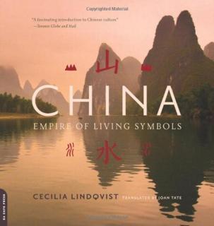 364-china-empire-of-living-symbols