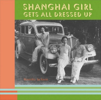 370-shanghai-girl-gets-all-dressed-up