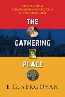 376-the-gathering-place