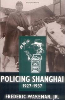 377-policing-shanghai-1927-1937