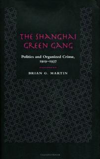 379-the-shanghai-green-gang