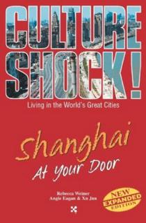 380-shanghai-at-your-door