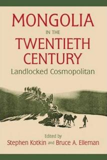 391-mongolia-in-the-twentieth-century