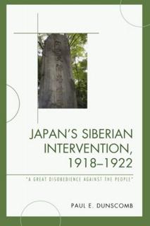 402-japans-siberian-intervention
