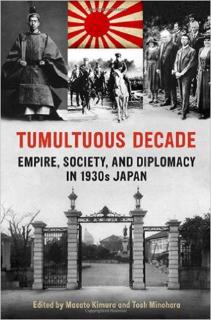 406-tumultuous-decade
