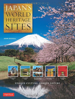 408-japans-world-heritage-sites
