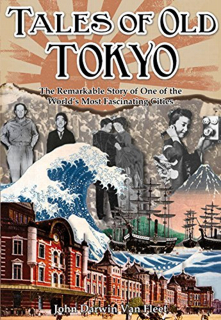 411-tales-of-old-tokyo