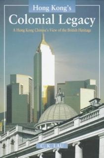 426-hong-kongs-colonial-legacy