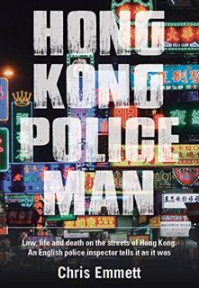 428-hong-kong-policeman