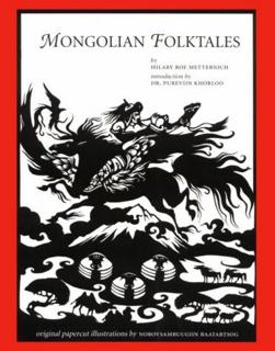 mongolian-folktales