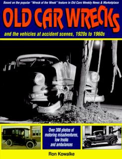 old-car-wrecks