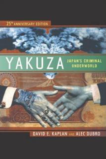 yakuza-japans-criminal-underworld